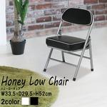 【4脚セット】ハニーローチェア(ブラック/黒) 折りたたみ椅子/合成皮革/スチール/イス/背もたれ付き/介護/低い/子供/キッズ/コンパクト/スリム/クッション/パイプイス/完成品/NK-012