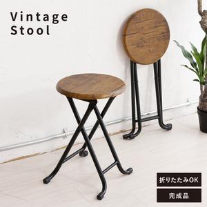 ヴィンテージスツール(ブラウン/茶) 折りたたみ椅子/カウンターチェア/スチール/イス/スツール/コンパクト/スリム/キッチン/パイプイス/モダン/レトロ/カフェ/木目/木/完成品/NK-113 - 拡大画像