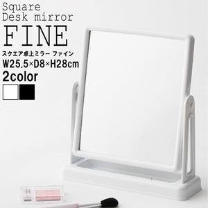 【12個セット】スクエア卓上ミラーFINE(ホワイト/白) 鏡/ミラー/メイク/シンプル/コンパクト/北欧風/飛散防止加工/角度調整可/収納トレイ付き/業務用/完成品/NK-264 - 拡大画像