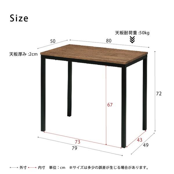 2個セット ヴィンテージテーブル