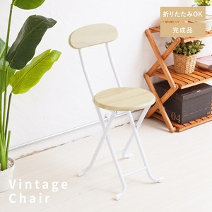 ヴィンテージチェア(ナチュラル/白) 折りたたみ椅子/カウンターチェア/スチール/イス/背もたれ付/コンパクト/スリム/キッチン/パイプイス/モダン/レトロ/カフェ/木目/木/完成品/NK-111 - 拡大画像