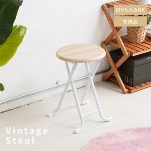 ヴィンテージスツール(ナチュラル/白) 折りたたみ椅子/カウンターチェア/スチール/イス/スツール/コンパクト/スリム/キッチン/パイプイス/モダン/レトロ/カフェ/木目/木/完成品/NK-113 - 拡大画像