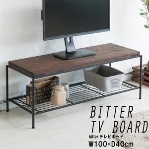 bitter 家具シリーズ