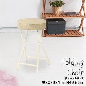 フォールディングチェア(ベージュ) 椅子/ツイード/オシャレ/カウンターチェア/折りたたみ/北欧風/イス/パイプイス/クッション/丸椅子/完成品/PFC-30F - 拡大画像