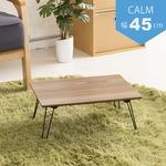 カームテーブル(ブラウン) 幅45cm/机/木製/折り畳み/ローテーブル/折れ脚/ナチュラル/ミニ/コンパクト/北欧/完成品/CALM-45