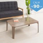 カームテーブル(ブラウン) 幅90cm/机/木製/折り畳み/ローテーブル/折れ脚/ナチュラル/ワイド/幅広/センターテーブル/北欧/完成品/CALM-90