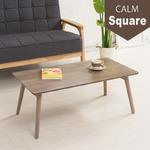 カームテーブル スクエア(ブラウン) 幅90cm/机/木製/折り畳み/ローテーブル/折れ脚/ナチュラル/ワイド/幅広/センターテーブル/北欧/完成品/CALM-100