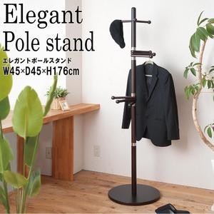 【3個セット】天然木ポールスタンド(ダークブラウン/茶) 高さ176cm 木製/ポールハンガー/回転式/帽子掛け/高級感/衣類収納/モダン/業務用/NK-509 【組立品】 - 拡大画像