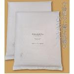 シンプル 今治タオル 【エコバスタオル 2枚セット】 日本製 綿100% 〔洗面所 脱衣所 バスルーム〕