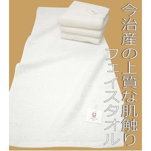 シンプル 今治タオル 【エコフェイスタオル 4枚セット】 日本製 綿100% 〔洗面所 脱衣所 バスルーム〕 - 拡大画像