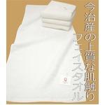 シンプル 今治タオル 【エコフェイスタオル 4枚セット】 日本製 綿100% 〔洗面所 脱衣所 バスルーム〕