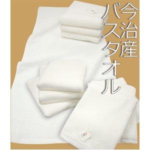 シンプル 今治タオル 【エコバスタオル 5枚セット】 日本製 綿100% 〔洗面所 脱衣所 バスルーム〕 - 拡大画像