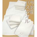 シンプル 今治タオル 【エコバスタオル 5枚セット】 日本製 綿100% 〔洗面所 脱衣所 バスルーム〕