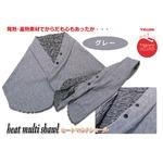 ヒートマルチショール/ポンチョ 【グレー】 日本製 約48cm×158cm ウール混 吸汗 発熱 蓄熱 調温 調湿 TEIJIN テイジン