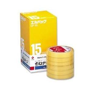 【まとめ買い】ニチバン セロテープ エルパック(大巻) 箱売 (1.5cm×35m) 1箱(12巻) - 拡大画像