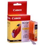 【純正品】 キヤノン(Canon) インクカートリッジ イエロー 型番:BCI-3eY 単位:1個