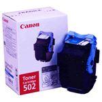 【純正品】 キヤノン(Canon) トナーカートリッジ シアン 型番:カートリッジ502(C) 印字枚数:6000枚 単位:1個