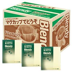 AGF ブレンディ ドリップパック スペシャル・ブレンド 1箱(100袋)