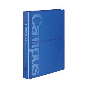 【訳あり・在庫処分】コクヨ Campus バインダーノート(B5・26穴) 収容枚数:150枚 青