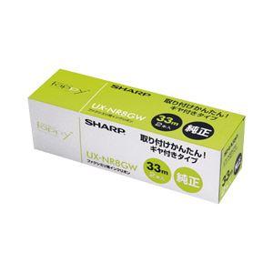 【純正品】 SHARP(シャープ) インクリボン 型番:UX-NR8GW 印字枚数:105枚×2個 単位:1箱(2個入) - 拡大画像