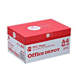 【まとめ買い】コピー用紙 ハイホワイトプラス A4(箱) 1箱(500枚×10冊)