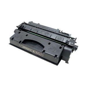 【純正品】 キヤノン(Canon) トナーカートリッジ 型番:カートリッジ519II  印字枚数:6400枚 単位:1個 - 拡大画像