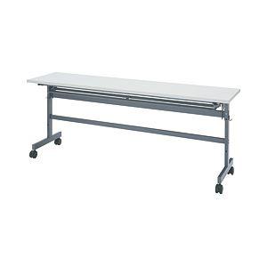 フォールディングテーブルIV テーブル・D45