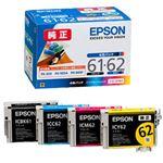 【純正品】 エプソン(EPSON) インクカートリッジ 4色セット 型番:IC4CL6162 単位:1箱(4色セット) border=