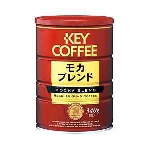 キーコーヒー モカブレンド 1缶(340g) - 拡大画像