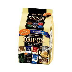 キーコーヒー DRIP ON バラエティパック 1パック(8g×12袋) - 拡大画像