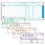 トッパンフォームズ チェーンストア統一伝票 5枚複写 ターンアラウンドII型 1箱(1000セット)