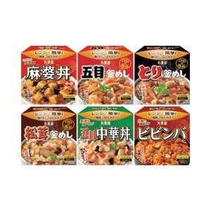 丸美屋 セット米飯アソート詰合せ 1セット(6個) - 拡大画像