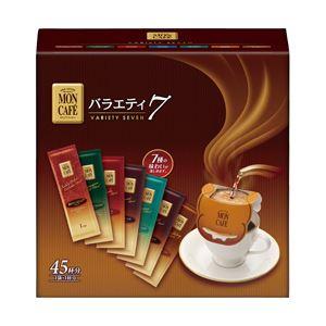 片岡物産 モンカフェドリップバラエティ7 1箱(45袋) 7種類のフレーバー入り - 拡大画像