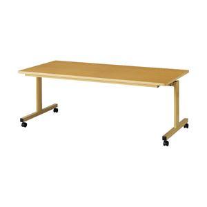 弘益 跳ね上げ式テーブル 幅160cm ナチュラル TM-1690 1台
