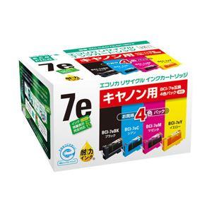キヤノン(Canon)プリンター対応 エコリカ リサイクルインクカートリッジ 対応純正カートリッジ型番:BCI-7e/4MP 色:ブラック 単位:1個 - 拡大画像