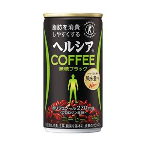 【まとめ買い】花王 ヘルシアコーヒー 無糖ブラック(箱売) 1箱(185g×30本) - 拡大画像