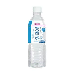 【まとめ買い】Kprice オリジナル おいしい天然水(箱売) 1箱(500ml×24本) - 拡大画像