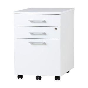 イタリア製 木製デザインデスクサイドキャビネット ホワイト 1台 742712