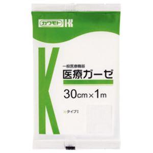 (業務用セット) 川本産業 医療用ガーゼ 30cm×1m 1枚 【×30セット】 - 拡大画像