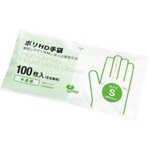 (業務用セット) やなぎプロダクツ 高密度ポリエチレン手袋 S 半透明 1箱(100枚) 【×30セット】