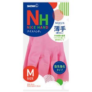 (業務用セット) ショーワグローブ ナイスハンド薄手 M ピンク 【×30セット】