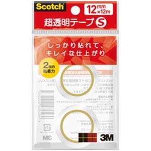 (業務用セット) スコッチ 超透明テープ 小巻 (1.2cm×12m)CC1212-R2PN 1パック(2巻) 【×30セット】 - 拡大画像