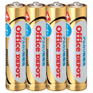 (業務用セット) アルカリ乾電池 単4形 1パック(4本) 【×20セット】 - 拡大画像