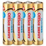 (業務用セット) アルカリ乾電池 単4形 1パック(4本) 【×20セット】