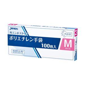 (業務用セット) ジャパックス LDポリエチレン手袋 M 1箱(100枚) 【×20セット】