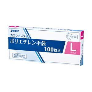 (業務用セット) ジャパックス LDポリエチレン手袋 L 1箱(100枚) 【×20セット】