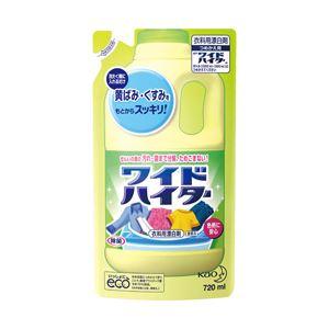 (業務用セット) 花王 ワイドハイター 液体タイプ 詰替 1パック(720ml) 【×20セット】 - 拡大画像