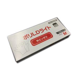 (業務用セット) オカモト 低密度ポリエチレン手袋 ポリLDライト M 1箱(100枚) 【×20セット】