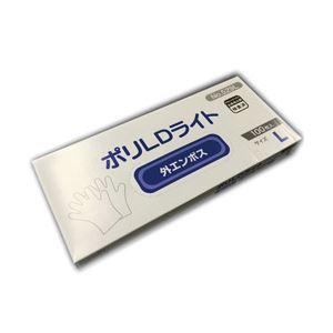 (業務用セット) オカモト 低密度ポリエチレン手袋 ポリLDライト L 1箱(100枚) 【×20セット】