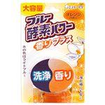 (業務用セット) エステー ブルー酵素パワー 香りプラス オレンジの香り 【×20セット】